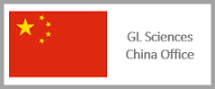 GL Sciences China
